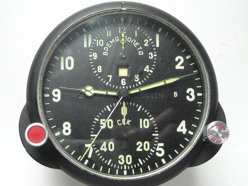 1 ачс продам часы барнаул часы скупка старые