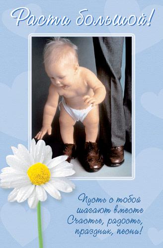 Сыну 1 год поздравления от мамы своими словами оригинальные и искренние 80