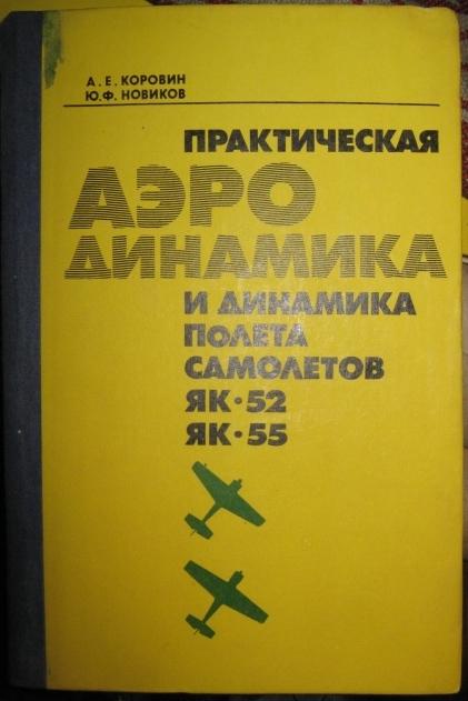 post-64889-0-97940800-1454501643.jpg