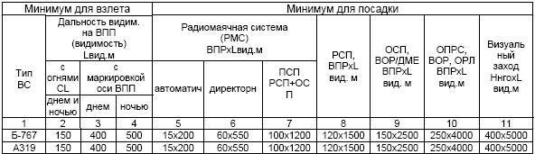post-5973-1236454934_thumb.jpg