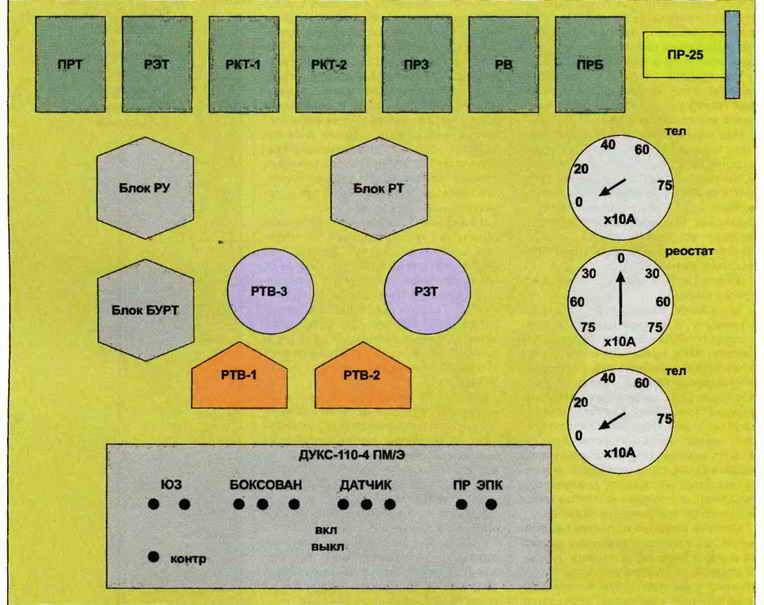 схема ркт 2 реле — схема ркт 2