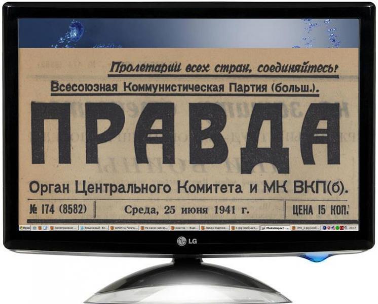 post-11574-0-72061100-1299875482_thumb.jpg