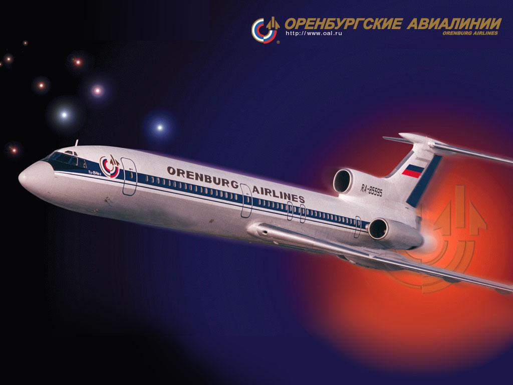 монастырей картинка оренбургские авиалинии женщинам