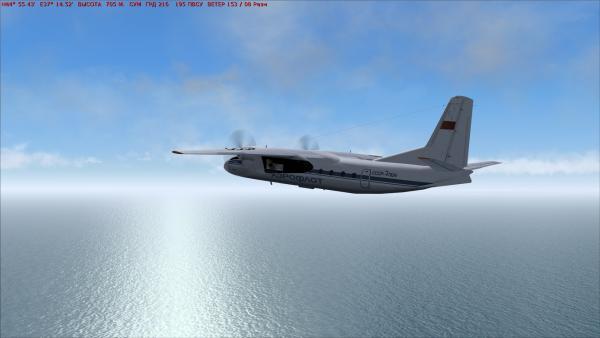 Вылет из Анапы (Ан-24).jpg