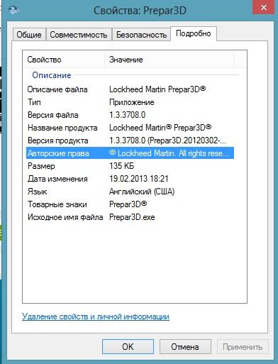 post-72208-0-14828200-1364976909.jpg