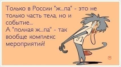 """Россия признала, что не способна ответить на санкции Запада: """"Проработанных решений нет"""" - Цензор.НЕТ 5273"""