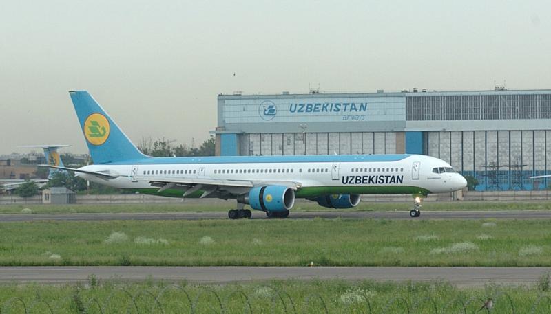 самолет над домодедово во сколько прибыл из узбекистана буду рада