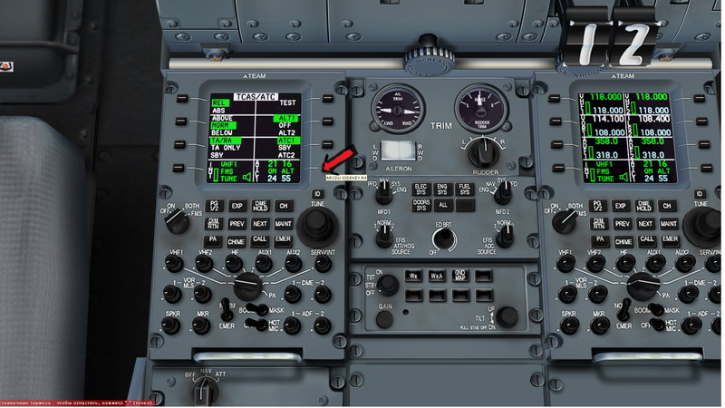 FAQ (Frequently Asked Questions) and tips for DHC-8-402Q