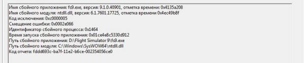 post-84520-0-26047800-1368307234_thumb.jpg
