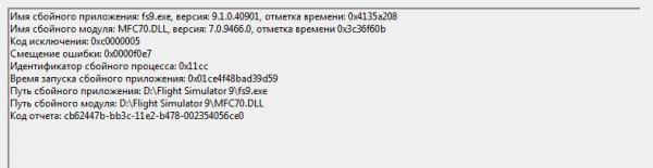 post-84520-0-99175100-1368388695_thumb.jpg
