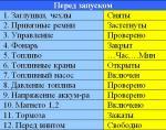 blogentry-5054-1275491550,4_thumb.jpg