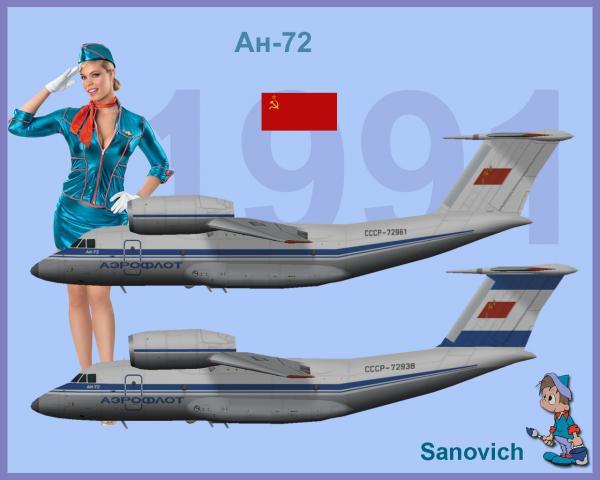 An72.jpg