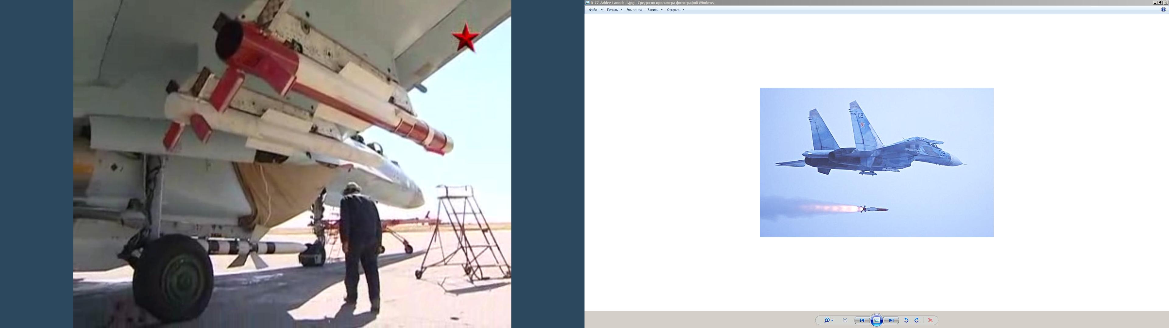 Фотки ракеты