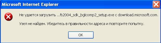 post-23360-1215097196_thumb.jpg