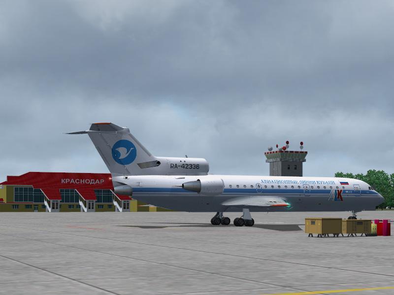 обзор фирм-производителей краснодар-уфа авиабилеты прямой рейс синтетические материалы