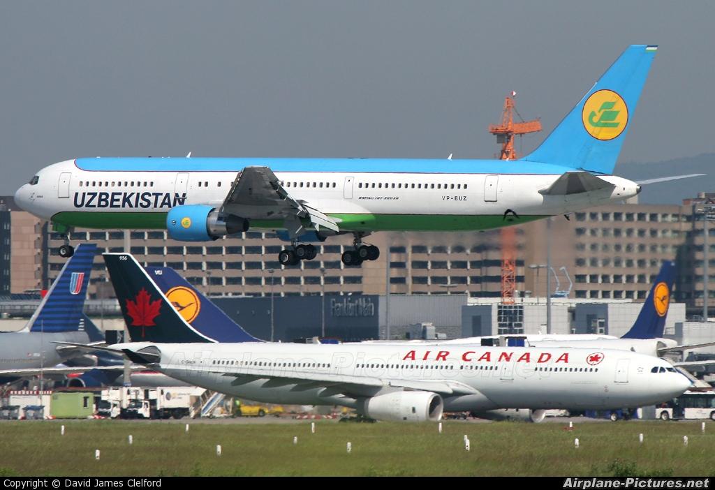 Артикул: 21436529 самолет над домодедово во сколько прибыл из узбекистана теромобелье относится