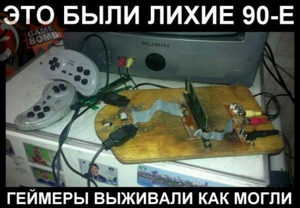post-57348-0-08352100-1373439837_thumb.jpg