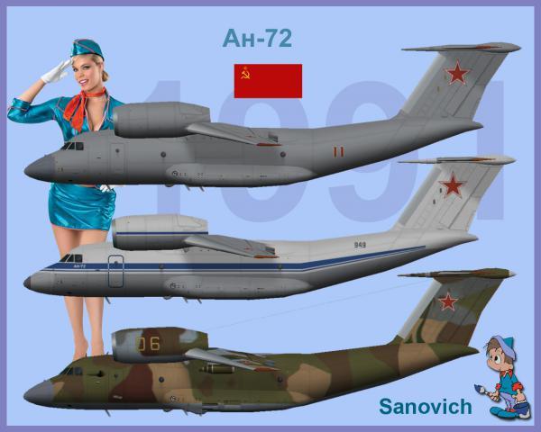 Фт-72ммы.jpg