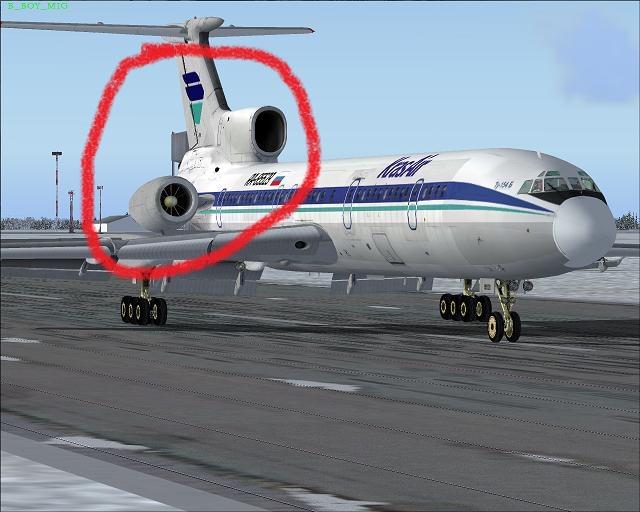Самолет ту 154