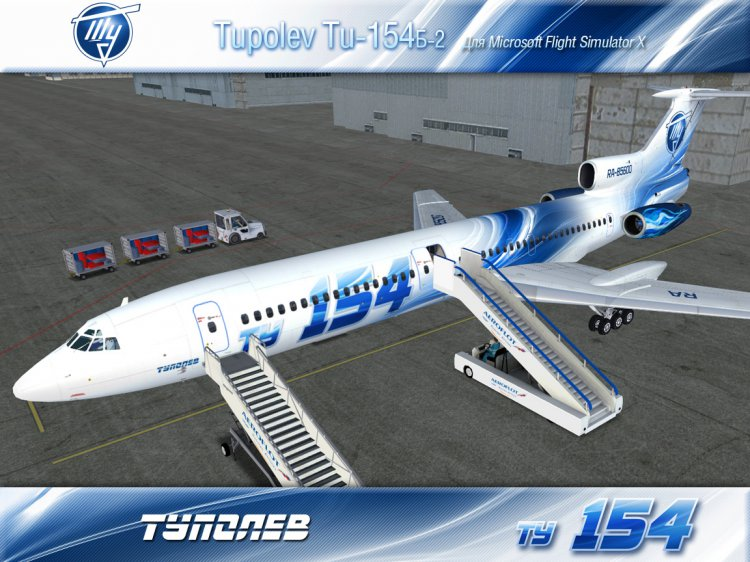 Official Project Tupolev Support Site - protu-154org