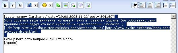 post-400-1220001878_thumb.jpg
