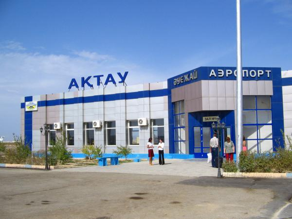 Aktau_Airport.jpg