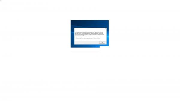 post-78850-0-33466800-1472974517_thumb.jpg