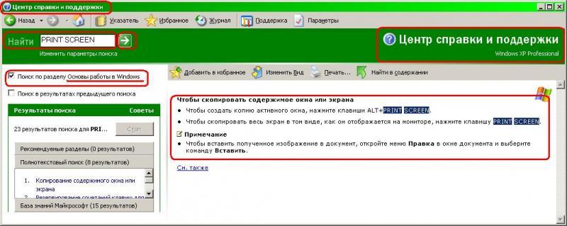 20091019-085236.jpg