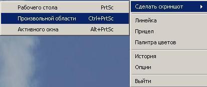 20091019-101628.jpg