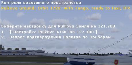 post-64012-0-13608200-1290765806_thumb.jpg