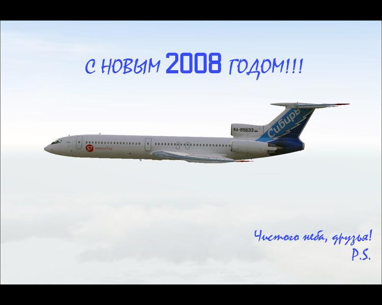 fs9_2007_12_31_00_31_00_60.jpg