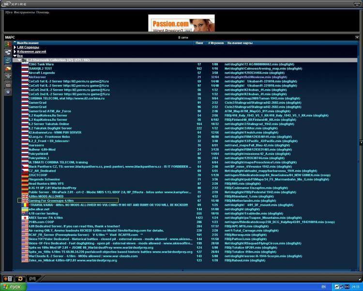 Новинки. ил2 dedicated server 4.09 скачать программу можно скачать с: 9-ти