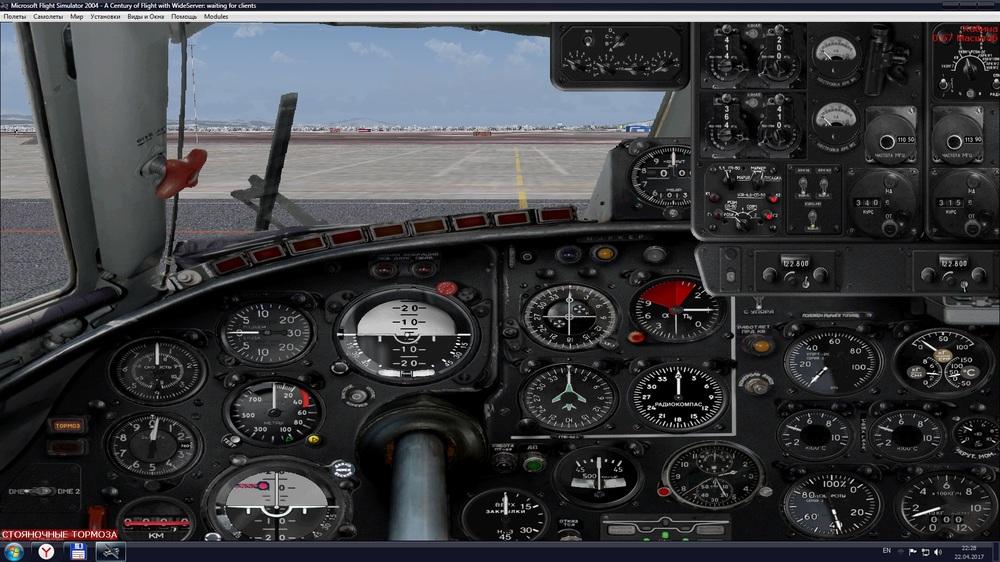 Ан -24.jpg