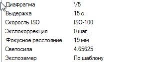 59492e0fdf8ac_ScreenHunter_01Jun_2017_14.jpg.67db62b7ca3ae06e4cb1bc2329f53628.jpg