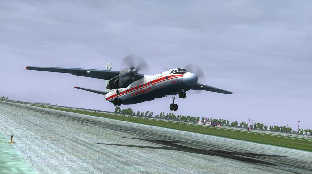Аерофлот ан24.png