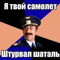 Pilot747ge