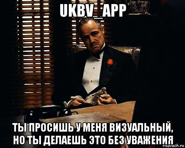risovach_ru.jpg.96385765eb6398279cabf06dbcf0ece0.jpg