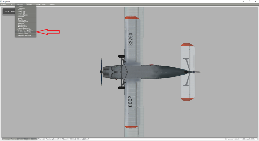 An-2 stab on ground 3.png