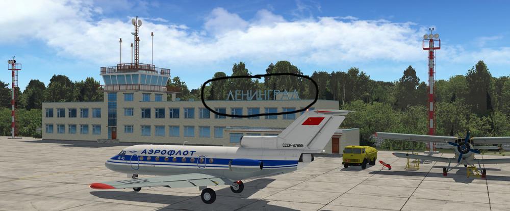yak-40_v11_2.jpg