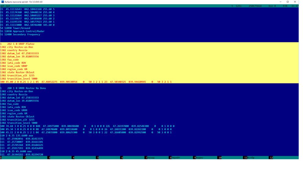 urrp_faq1.thumb.png.1329a4818baa5b186bc1796c0c56b131.png