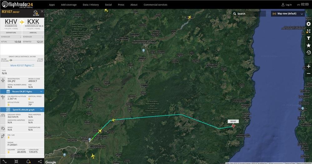 Хабаровск - Комсомольск куда то не туда.jpg