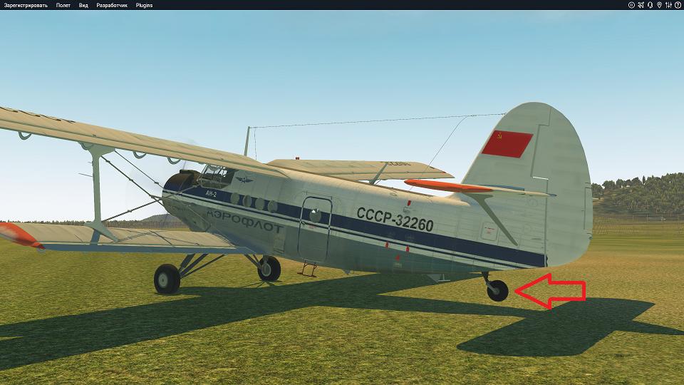 An-2-REyes-v110_1.png