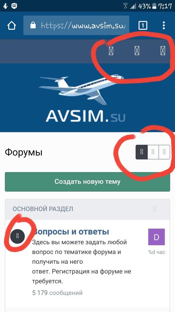 Screenshot_20180524-071817.jpg