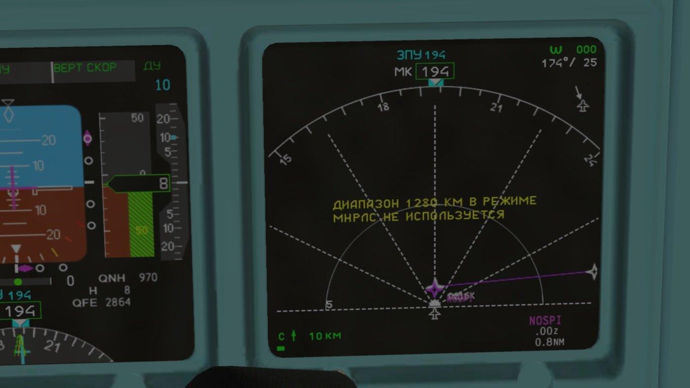 Tu-204-100C_4.jpg