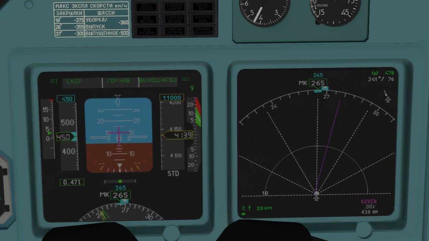 Tu-204-100C_5.jpg