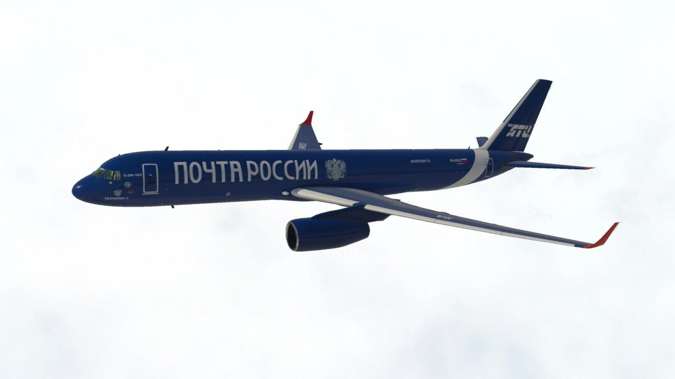 Tu-204-100C_6.jpg