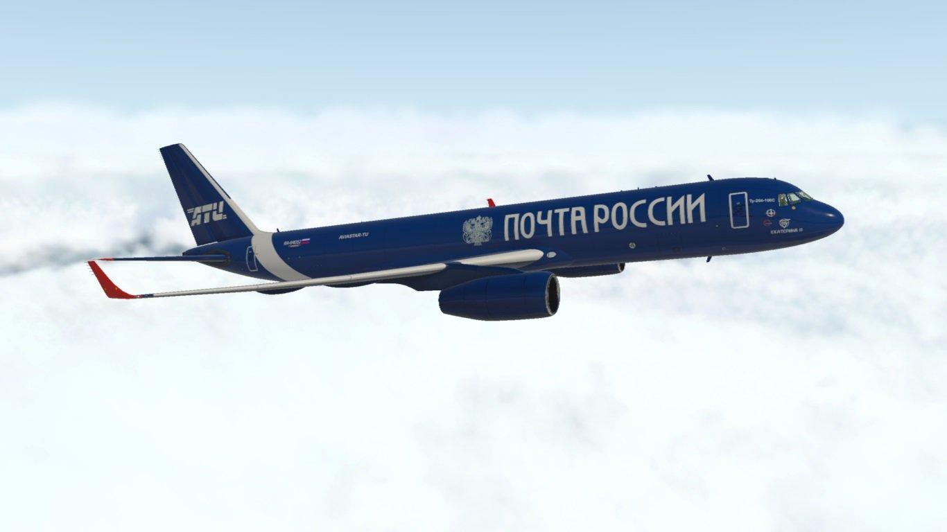 Tu-204-100C_7.jpg