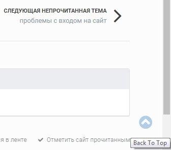 back_to_top.jpg.f526dbe506103a79053e5aa461e26d96.jpg