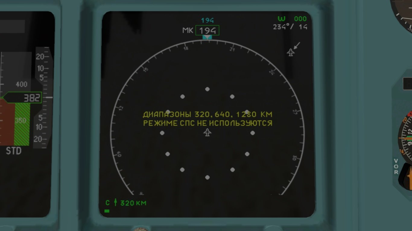 Tu-204-100C_3.jpg