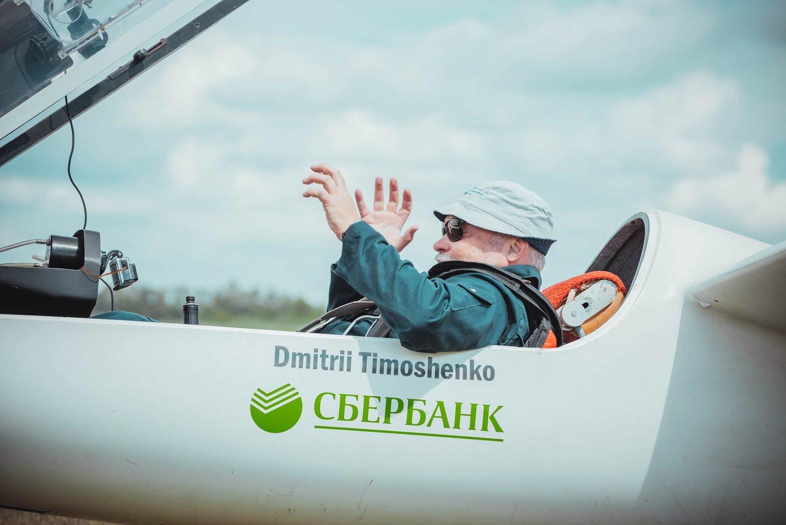 timoshenko.jpg